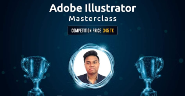Adobe Illustrator Masterclass post image