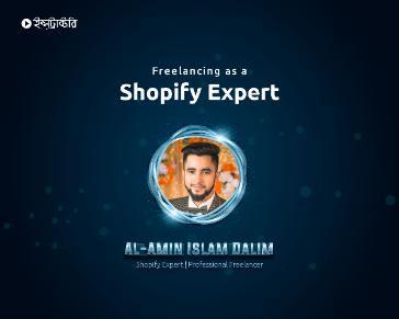 Basic Logo Design Idea for Shopify