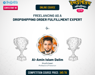 Course Intro