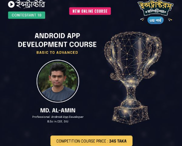 01. Fragment - Android Development Course Basic To Advanced