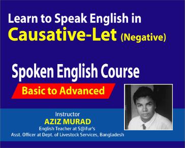 Speak English with Causative part 05