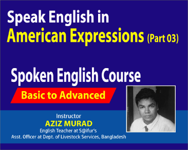 American English You Must know Part 03