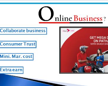 Business oparetion