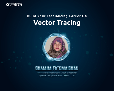 lesson -02  Vector Tracing Jobs in Market Places