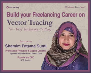 Intro about Shamim Fatema Sumi