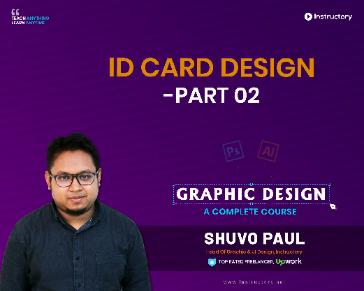 ID Card Design - Part 02