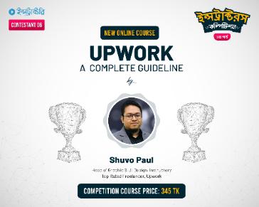 Upwork Intro
