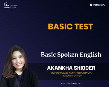Basic Test