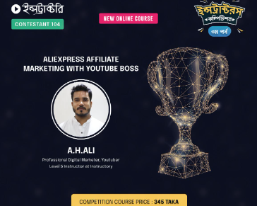 aliexpress marketing course intro update