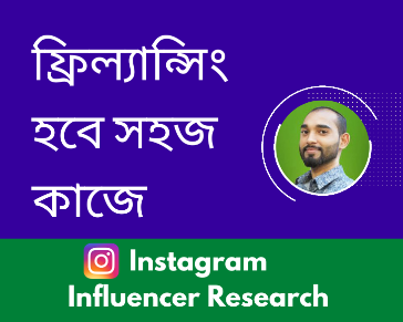 IG Influencer Research - Project 4