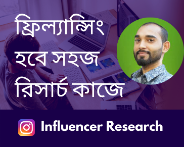 Create a GIG for Instagram Influencer Research Job on Fiverr