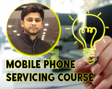 01. About of Mobile Phone & Working Process