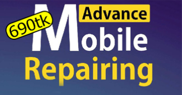 Mobile Phone Servicing Course post image