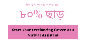 Start Your Freelancing Career as A Virtual Assistant post image