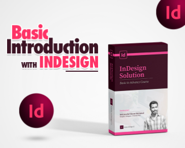 Class-02:Difference between InDesign and other software