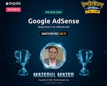 Carrier of Google AdSense or Blogging