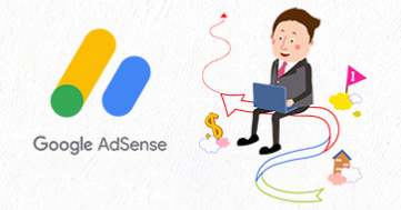 Google AdSense Beginners to Advanced post image