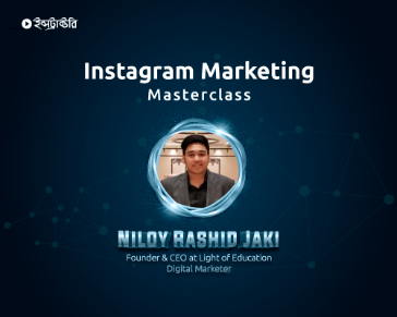 Instagram Marketing Masterclass