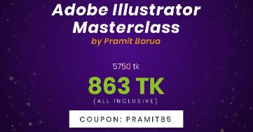 Adobe Illustrator Masterclass post image