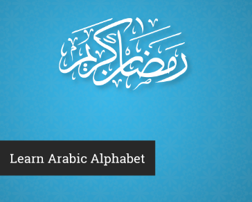 Learn Araibic Alphabet
