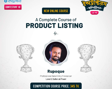 Simple Product Listing