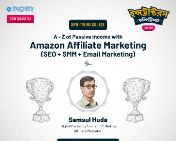 Amazon Affiliate Website Examples Making Money in a Niche